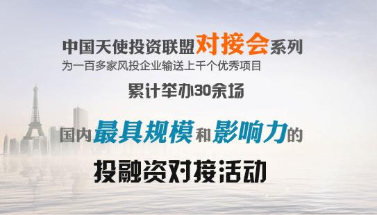 中国尊宝娱乐网--第94届尊宝娱乐与尊宝娱乐会
