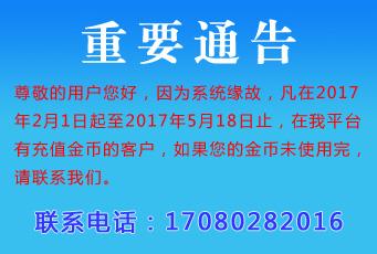 中国风险投资网(www.vcinchina.com)-重要通告