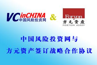 中国尊宝娱乐网与方元资产签订战略合作协议