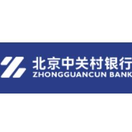 中关村银行