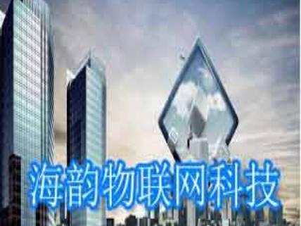 深圳市海韵物联网科技有限公司