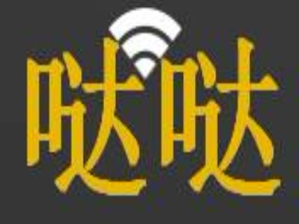 北京哒哒数字服务平台有限公司