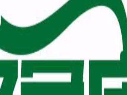 赤峰一牧生态牧业有限公司