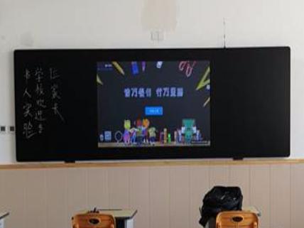 小儿郎互联网共享纳米黑板