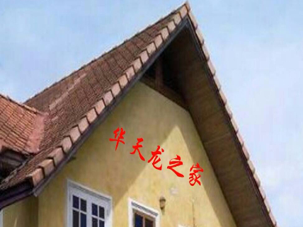 清迈华天龙之家