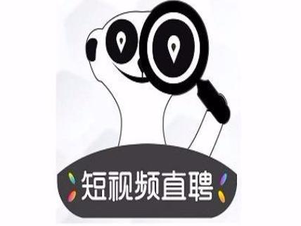 优咪短视频直聘app
