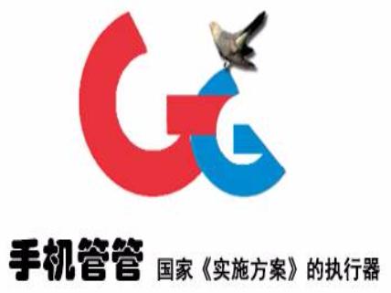 北京世纪智豪新技术有限公司
