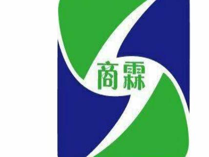 商霖塑料包装扩大生产项目
