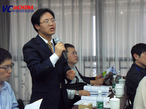 2011第二届天使投资联盟对接会