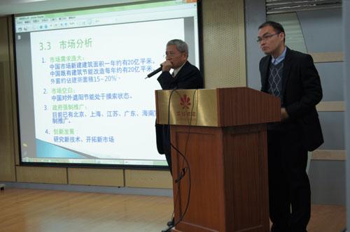 2012第一届天使投资联盟项目对接会