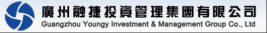 广州融捷投资管理集团有限公司