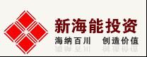 深圳市新海能尊宝娱乐有限公司