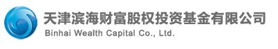 天津滨海财富股权尊宝娱乐基金有限公司