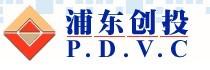 上海浦东创业投资有限公司