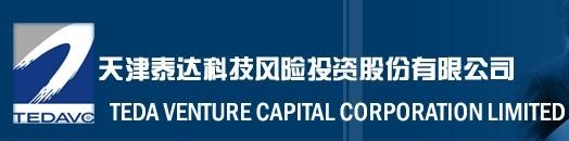 天津泰达科技风险投资股份有限公司