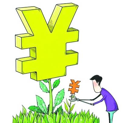 风险投资的退出方式有哪些?