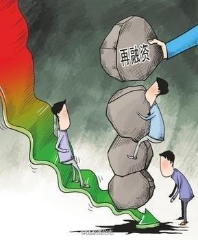 再融资与IPO 谁更猛于虎
