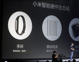 小米手环制造商融资3500万美元