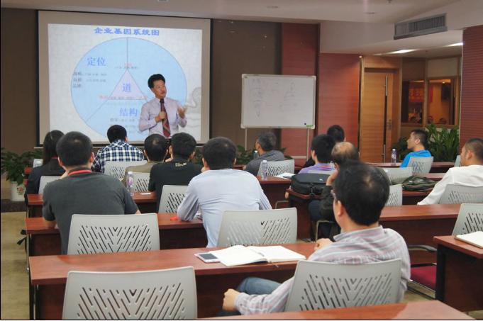 2014年第三届中国风险投资项目对接会圆满举行