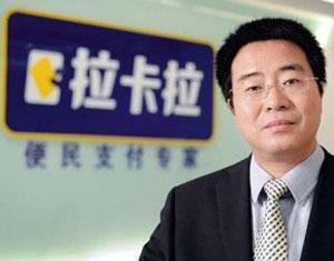 6次成功创业的孙陶然:开公司容易 关掉是很难的