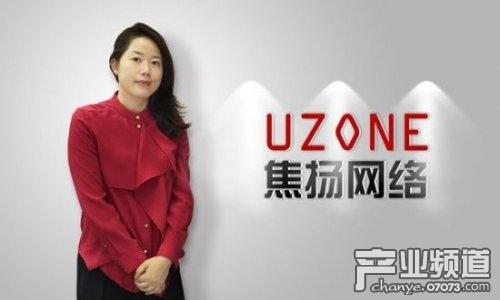 Uzone专注中国游戏海外发行