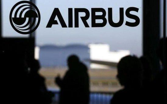 空客成立风投公司