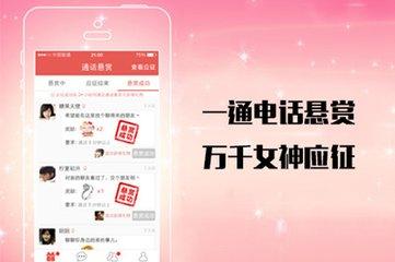 陌生人语音社交软件乐侃已完成500万元天使轮融资