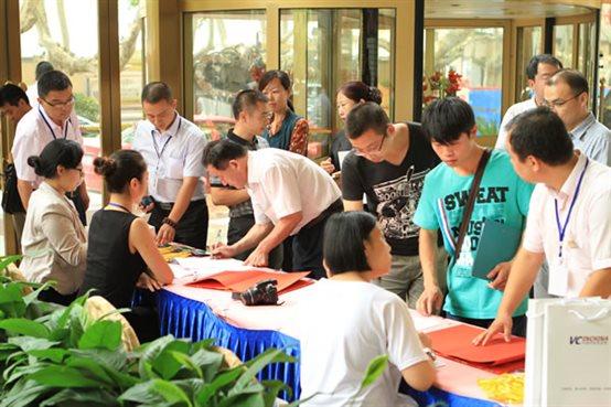 http://events.vcinchina.com/upload/2012/9/3163342351.jpg