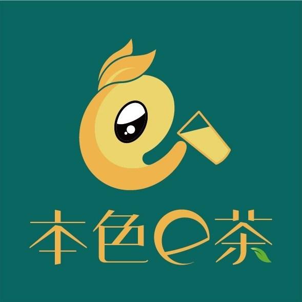 恭喜本色e茶成功获得华昂资本天使投资500万