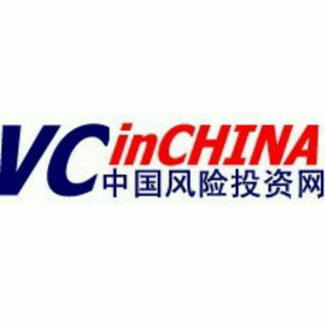 中国风险投资网诚征区域合作方