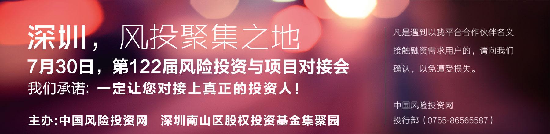 中国风险向日葵视频网