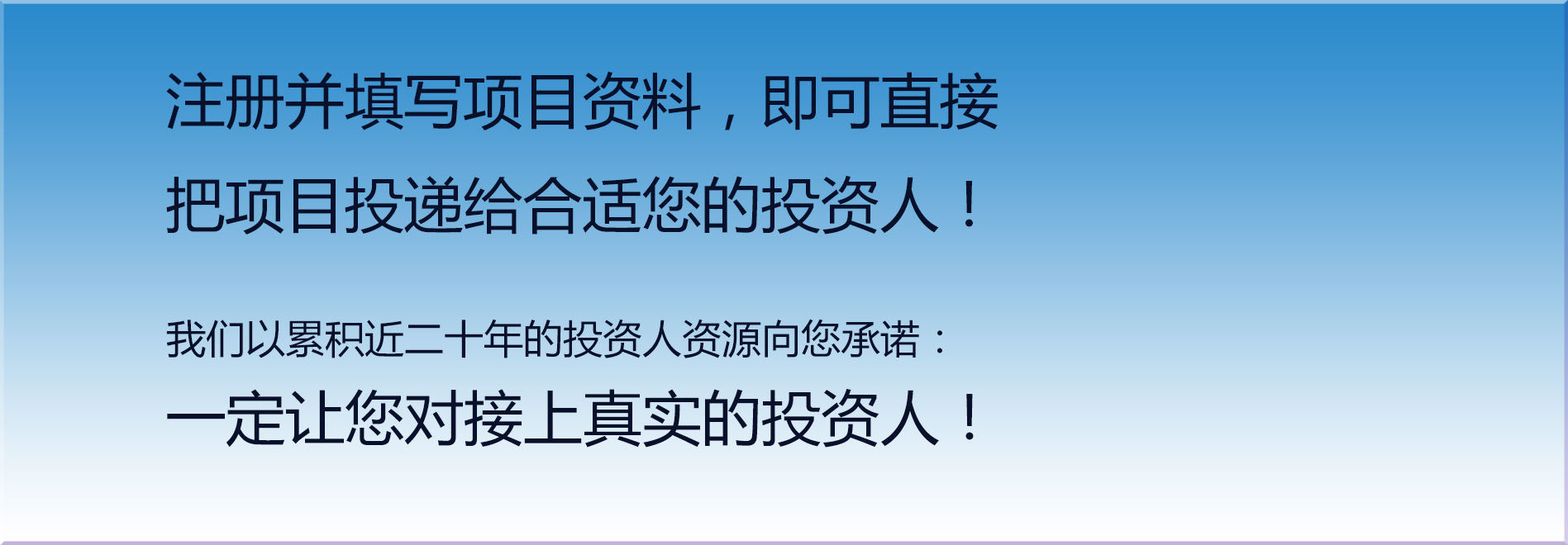 中国风险投资网